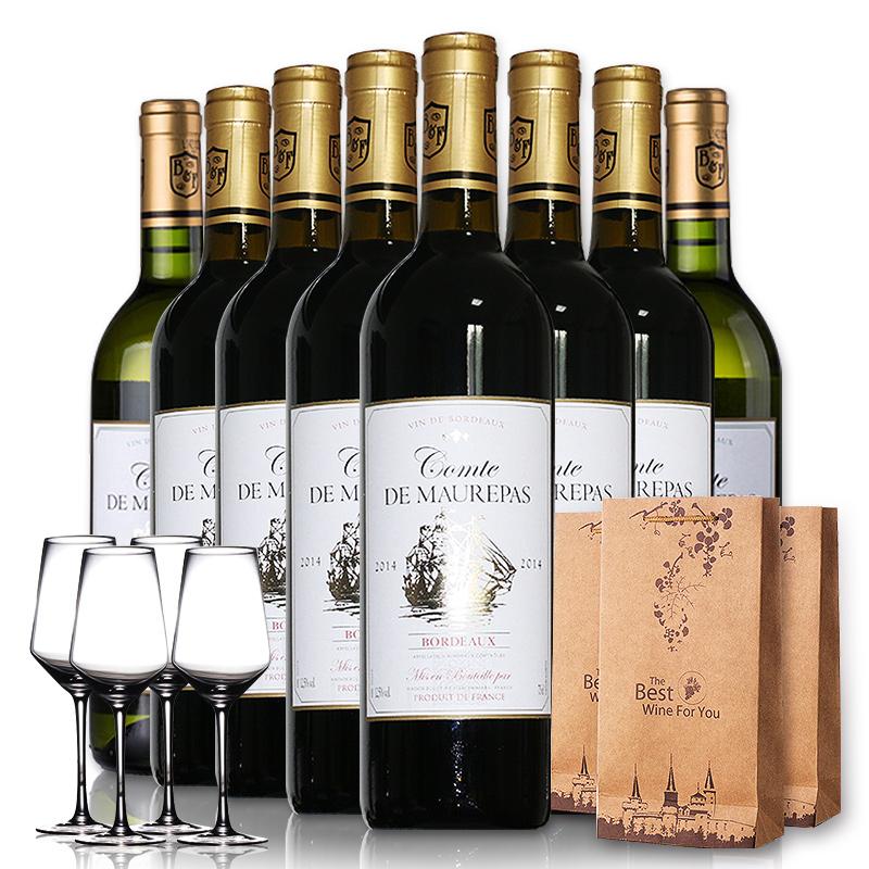 法国龙船康帝波尔多干红葡萄酒750ml(6瓶装)