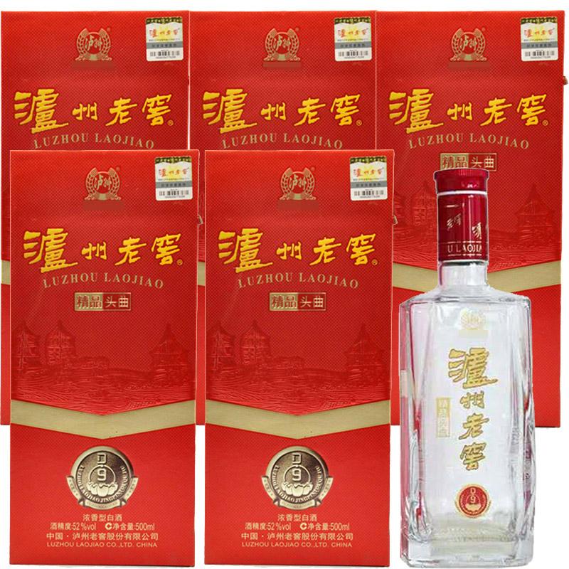52°泸州老窖精品头曲整箱装(500ML*6瓶)