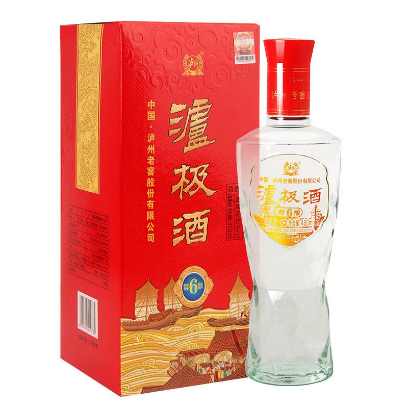 52°泸州老窖泸极酒(醇酿6)白酒450ml