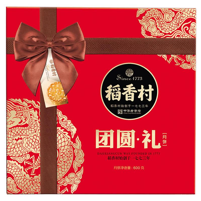 稻香村中秋月饼礼盒团圆礼600g