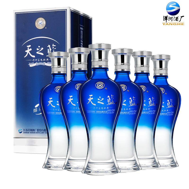 42°洋河蓝色经典天之蓝375ml(6瓶装)