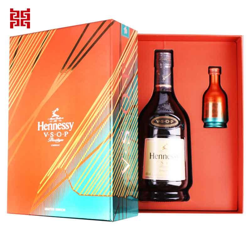 法国原装进口洋酒 轩尼诗VSOP礼盒装 限量版酒伴礼盒