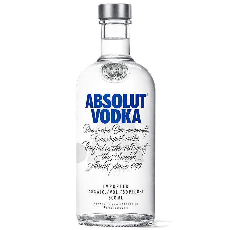 40°瑞典绝对伏特加(Absolut Vodka)经典原味 进口洋酒鸡尾酒烈酒500ml