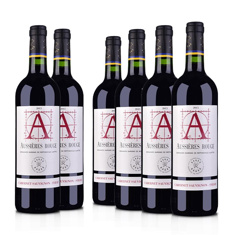 法国红酒拉菲集团2015奥希耶干红葡萄酒750ml(6瓶装)