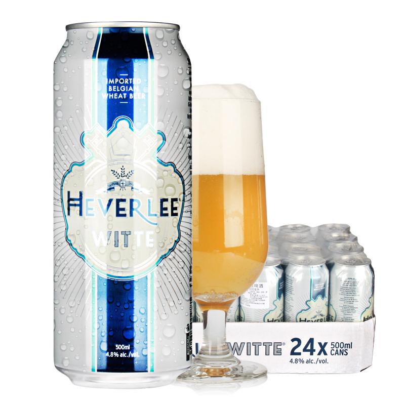 比利时进口啤酒海弗莱白啤酒500ML(24听装)