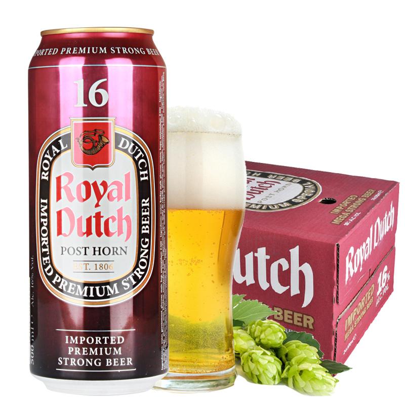 进口皇家骑士16度高度啤酒烈性啤酒500ml(24听装)