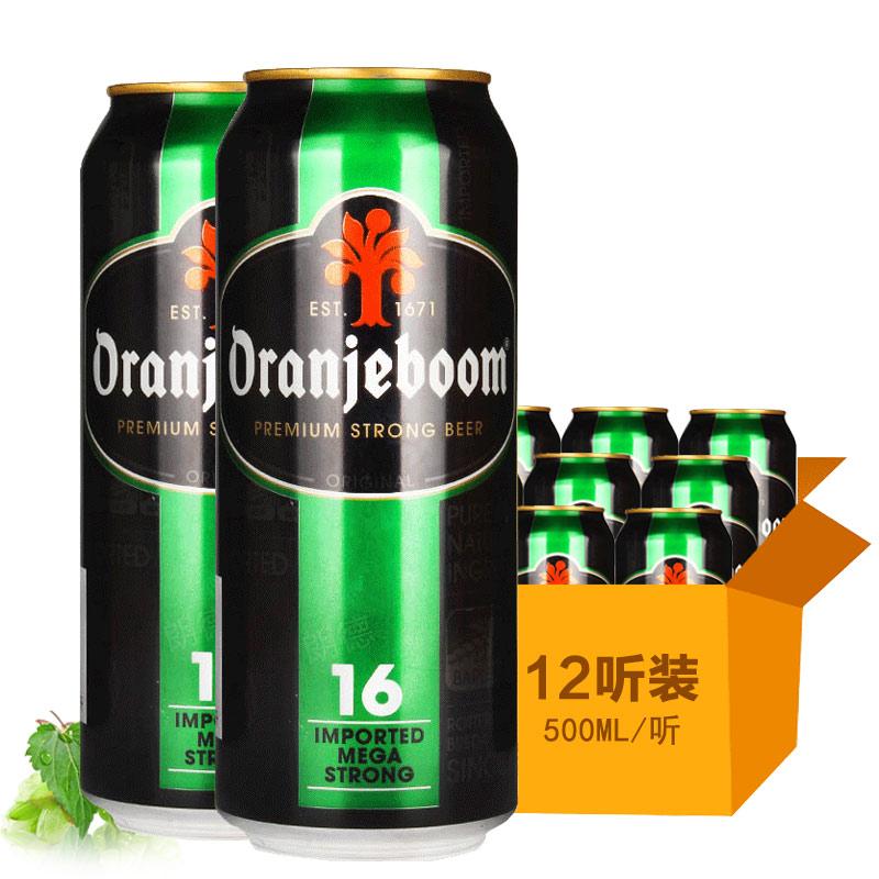 进口烈性啤酒橙色炸弹16度高度烈性啤酒500ml(12听装)