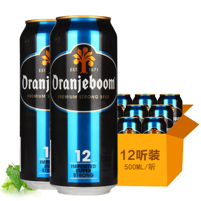 进口烈性啤酒橙色炸弹12度烈性啤酒500ml(12听装)