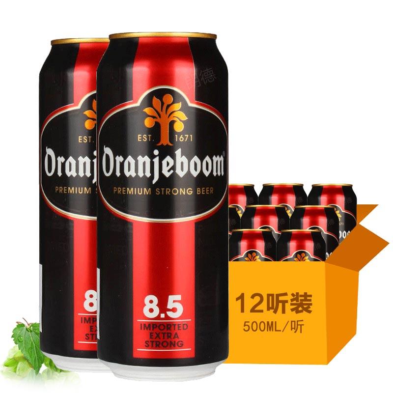 进口啤酒橙色炸弹8.5度烈性啤酒500ml(12听装)