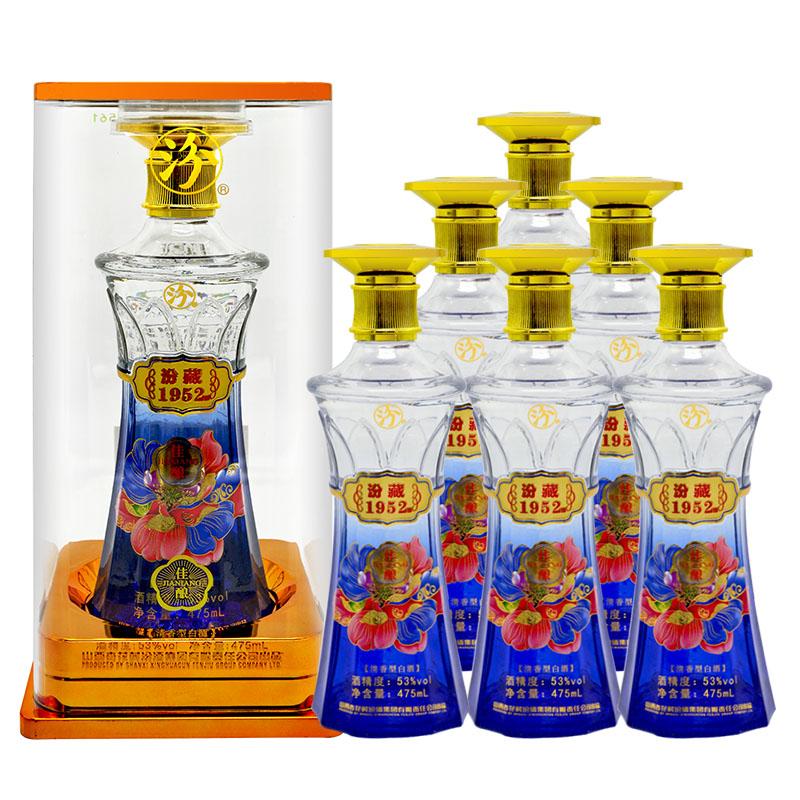 53°汾酒集团汾藏1952佳酿 清香型白酒 475ml(6瓶装)