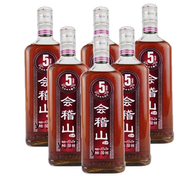 绍兴黄酒会稽山五年陈花雕酒半干型黄酒500ml*6