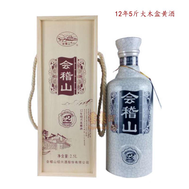 绍兴黄酒会稽山12年陈大木盒花雕礼盒半干型黄酒2500ml