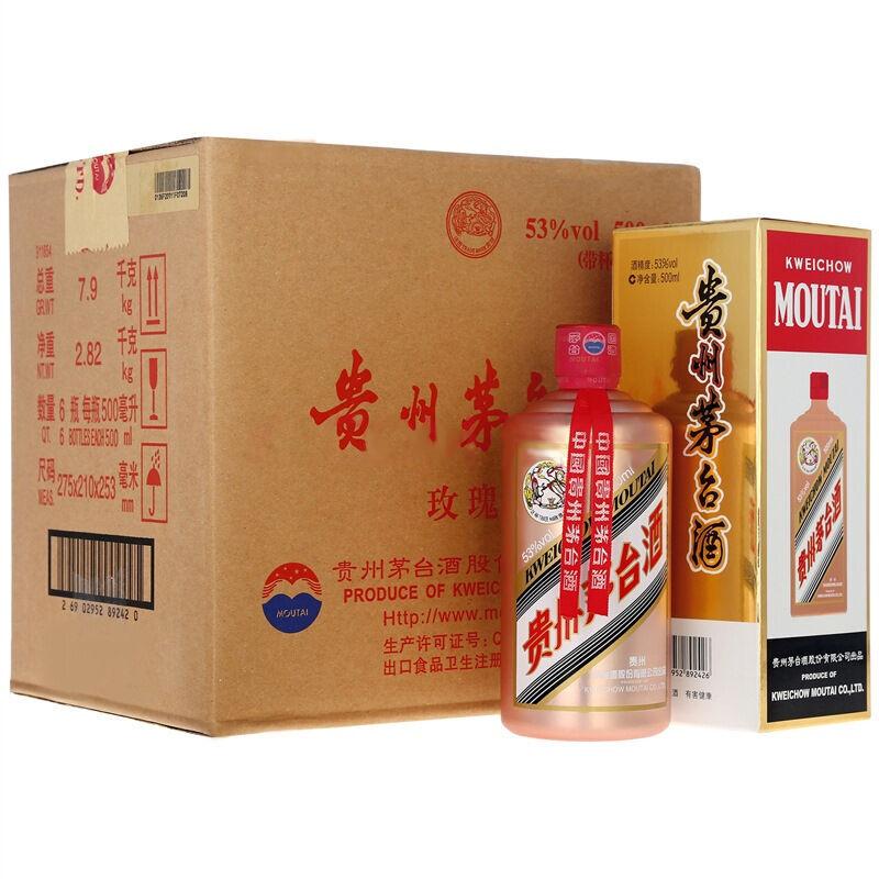53°茅台飞天(玫瑰金)500ml(6瓶装)