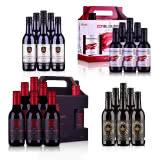 四国联盟(法国+西班牙+澳大利亚+智利)干红葡萄酒187ml*24套装