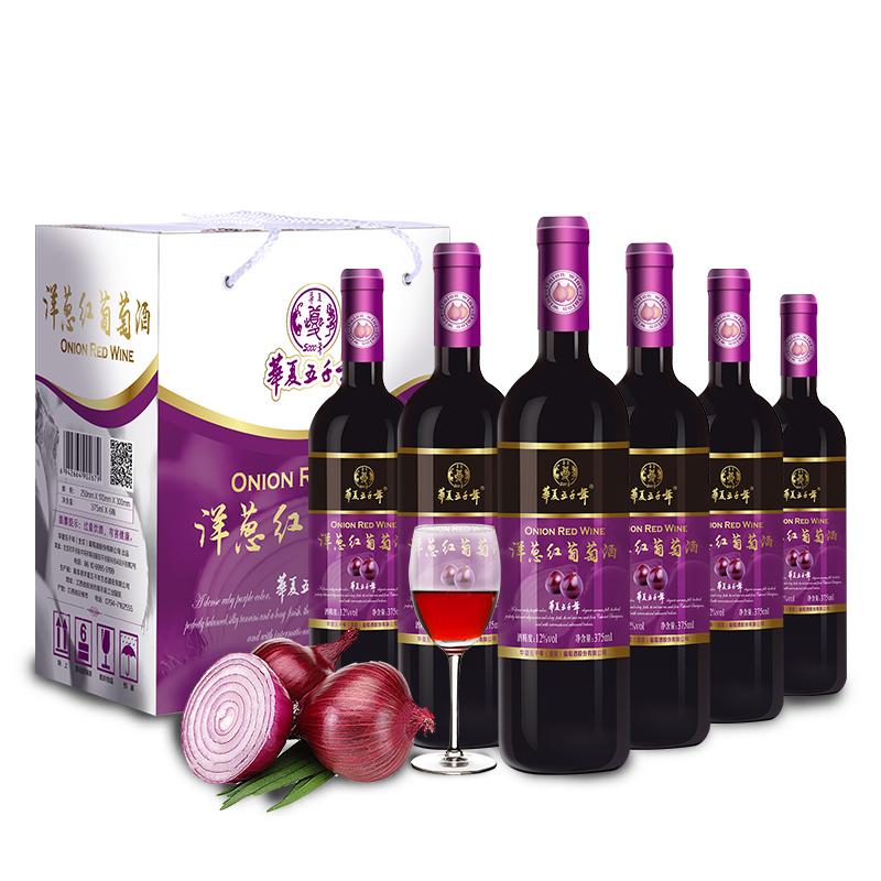 华夏五千年洋葱红葡萄酒375ML6支装