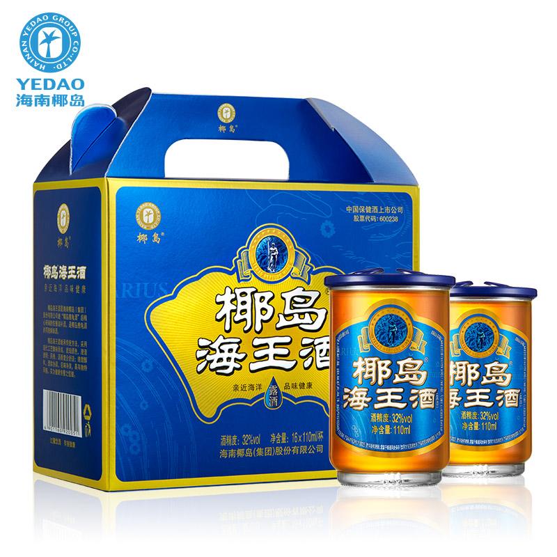 32º椰岛海王酒110ml杯装(16杯)