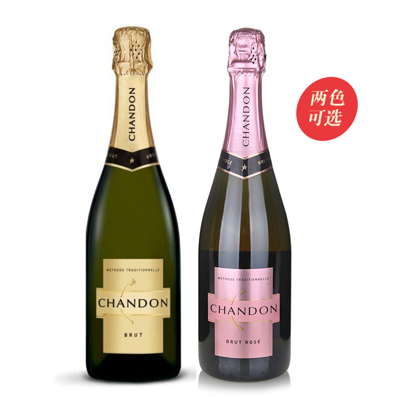 夏桐(Chandon)me蜜粉红传统工艺半干高泡葡萄酒气泡起泡酒750ml