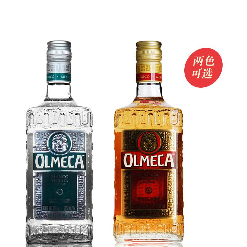 38°墨西哥奥美加(OLMECA)银龙舌兰酒特基拉酒进口洋酒烈酒鸡尾酒700ml
