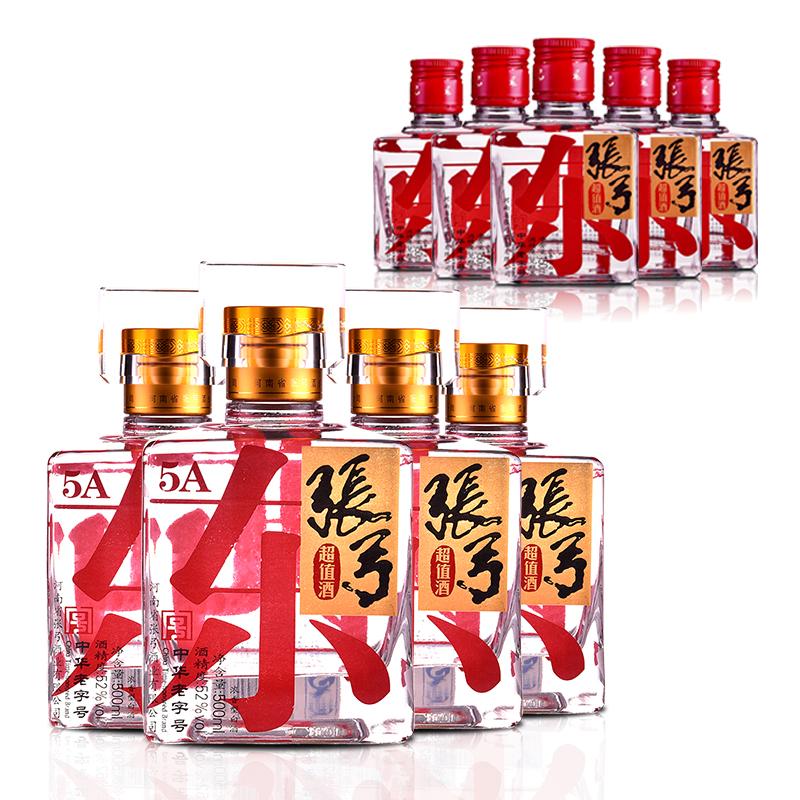【张弓特卖】52°张弓四方酒(5A) 500ml(4瓶装)+46°张弓四方小酒150ml*5