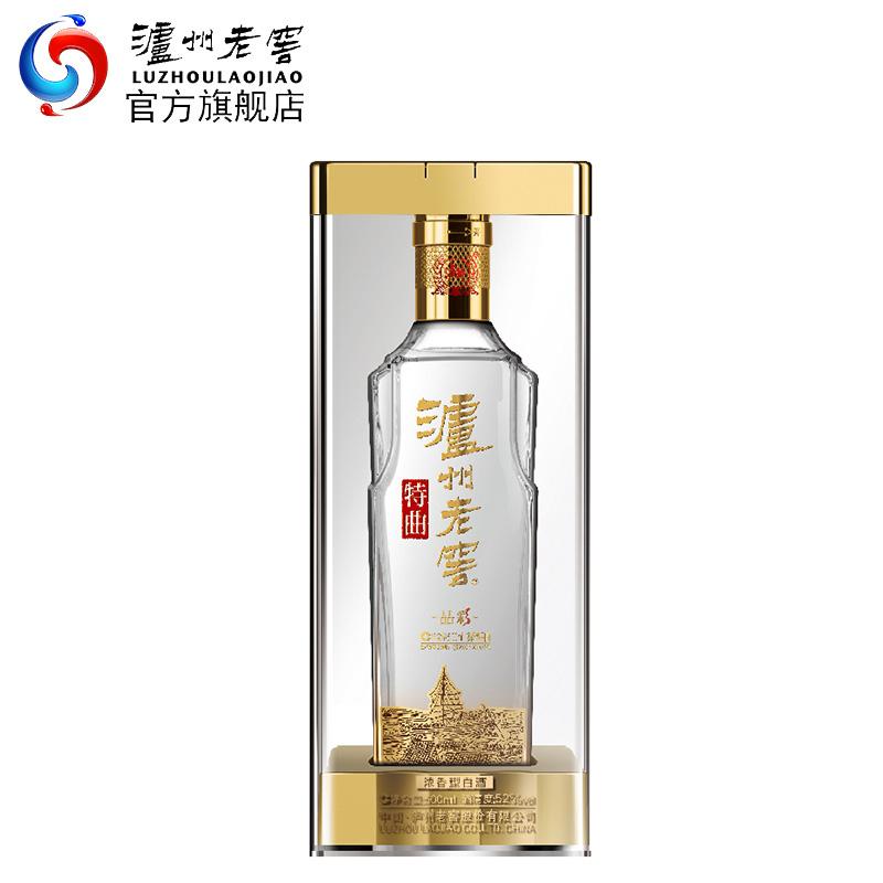 【酒厂直营】52度泸州老窖特曲晶彩 500ml