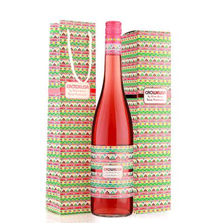 西班牙原瓶进口起泡酒 桑格利亚桃红起泡酒