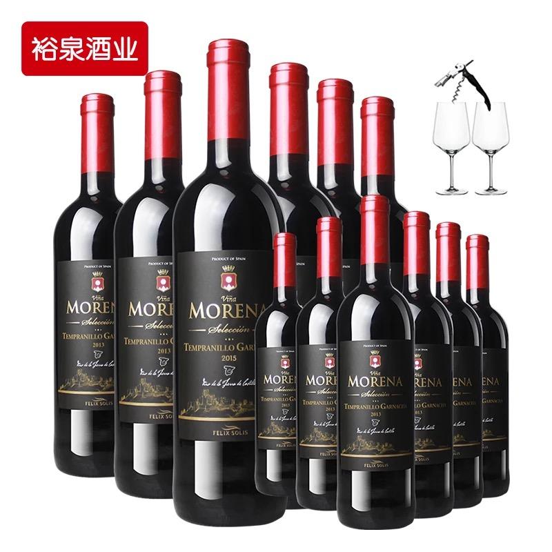 买一箱送一箱 西班牙原瓶进口红酒整箱 沐诺干红葡萄酒750ml*12
