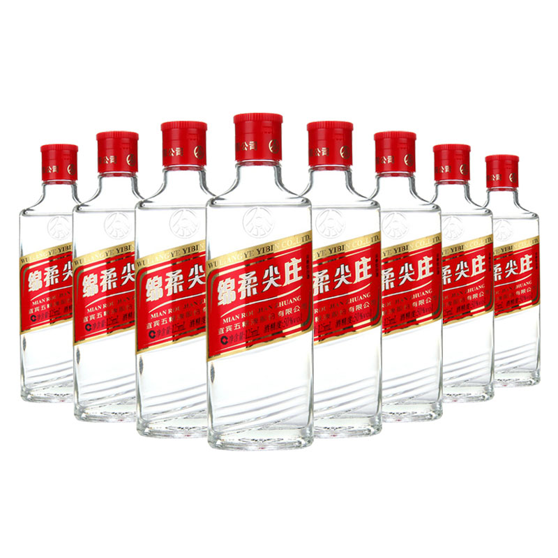 50°五粮液绵柔尖庄(2013-2017年随机)125ml (8瓶装)