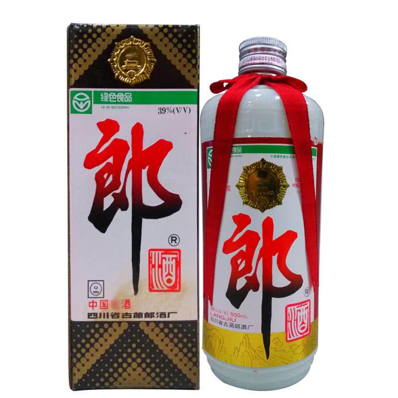 【老酒特卖】39°郎酒500ml(90年代)收藏老酒