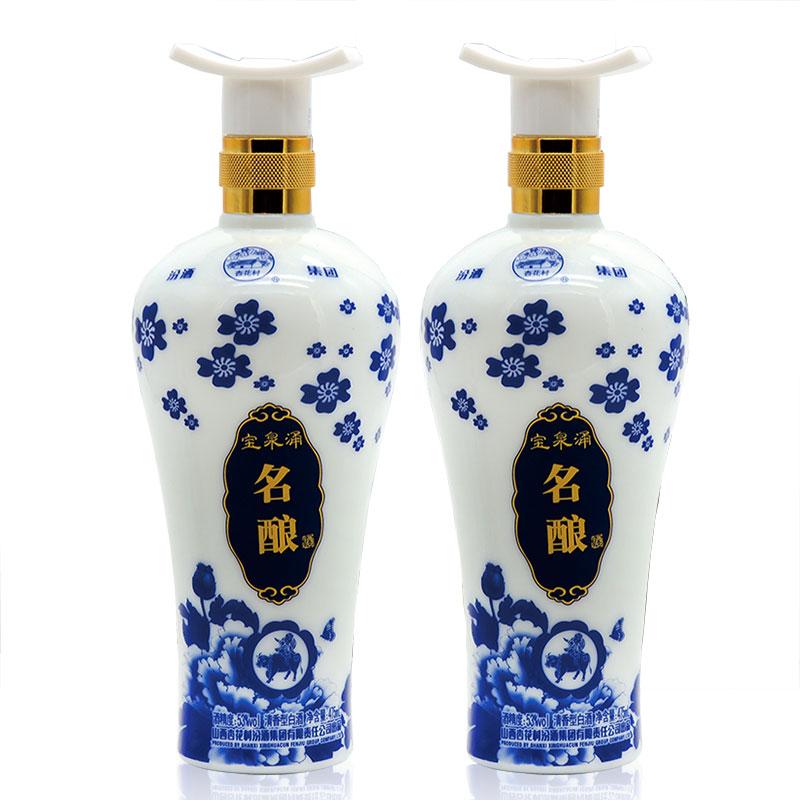53°汾酒集团杏花村青花名酿帝王青花酒475ml*2瓶礼盒装清香型白酒