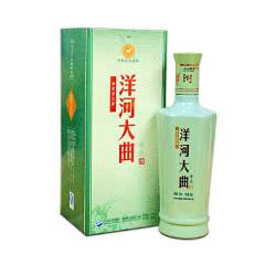 38度洋河青瓷大曲纯粮新贵礼盒装500ml*1瓶