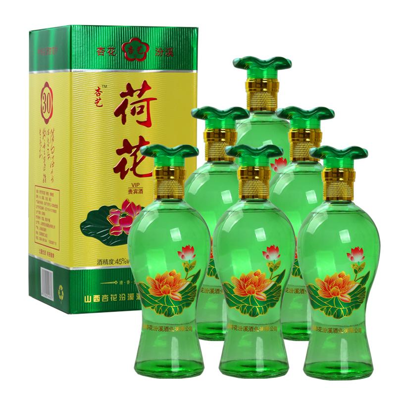 45°汾酒产地杏花汾溪荷花贵宾酒500ml*6瓶整箱装清香型白酒礼盒装