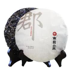 南国公主郡1公斤普洱茶生茶 云南茶饼饼茶茶叶七子饼1000g