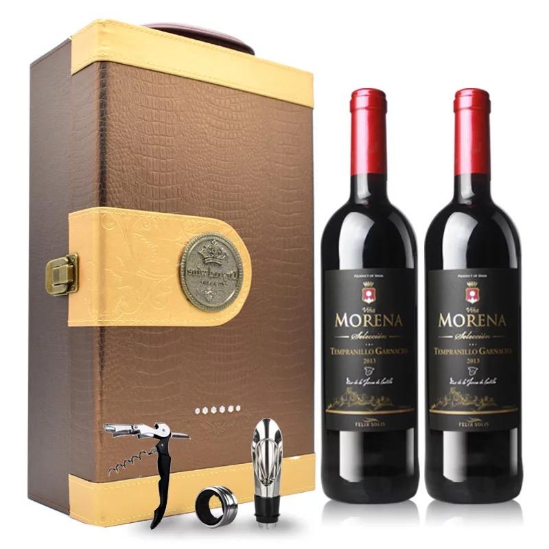 进口红酒礼盒 西班牙进口干红葡萄酒 中秋送礼红酒礼盒双支装