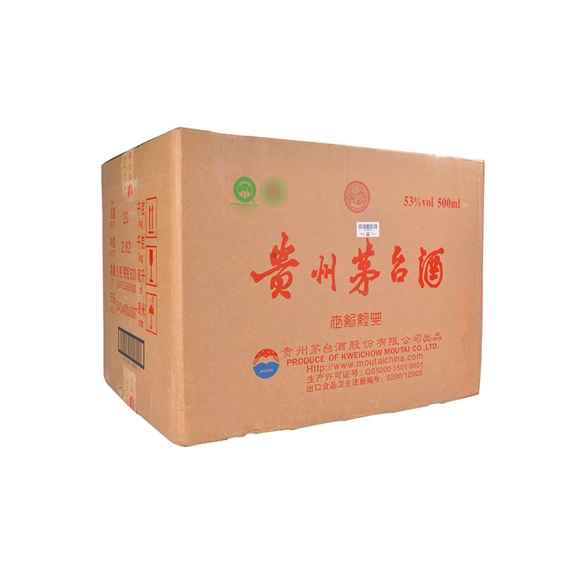 53°贵州茅台酒世纪经典礼盒装500ml(6瓶装)(2013年)整箱装老酒