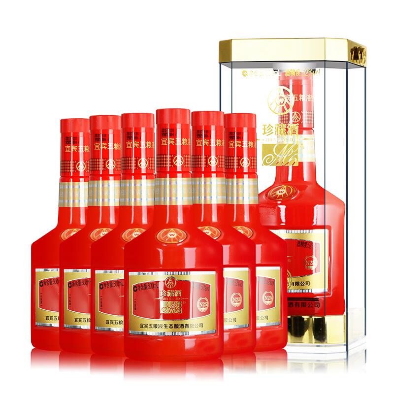 52°宜宾五粮液生态酿酒有限公司M6珍藏酒N25竹荪酒500mL*6瓶装