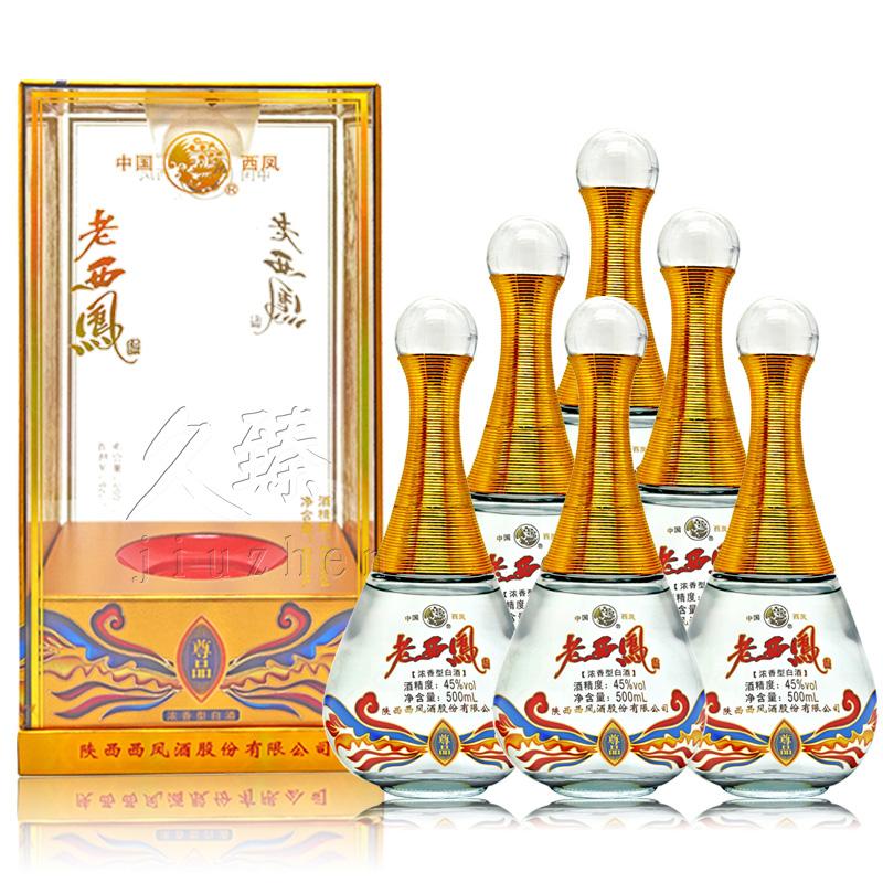 45°西凤酒 老西凤尊品500ml (6瓶装)