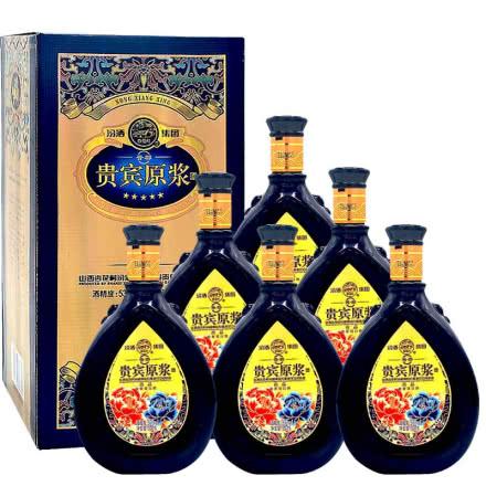 52°汾酒集团贵宾原浆尚品 500ml(6瓶装)