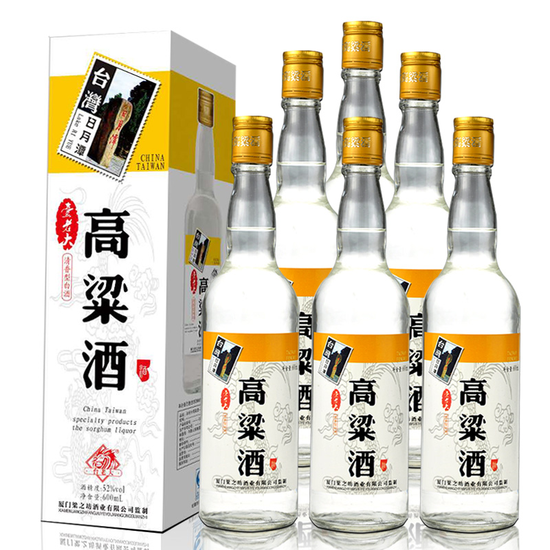 52°台老大高粱酒(邮票黄)清香型白酒600ml*6