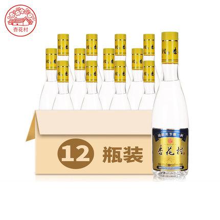 50°杏花村汾酒(黄盖玻璃瓶)450ml(12瓶装)