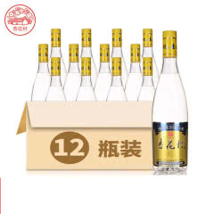 50°杏花村汾酒(优级)(黄盖玻璃瓶)750ml(12瓶装)