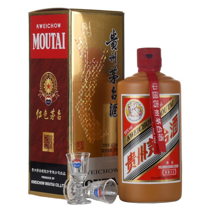 【收藏酒】53°贵州茅台酒(红色茅台国酒之父)500ml(2016年)
