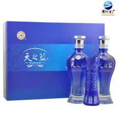 46°洋河蓝色经典天之蓝礼盒装480ml*2