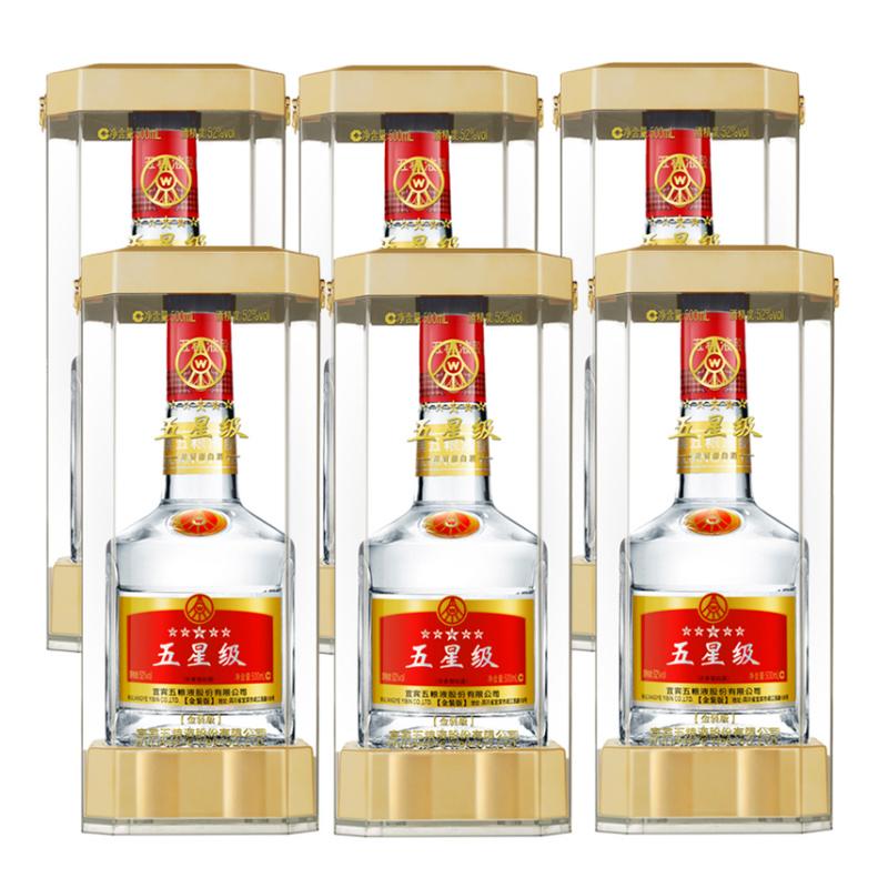 52°五粮液股份有限公司出品五星级金装版500ml*1箱6瓶