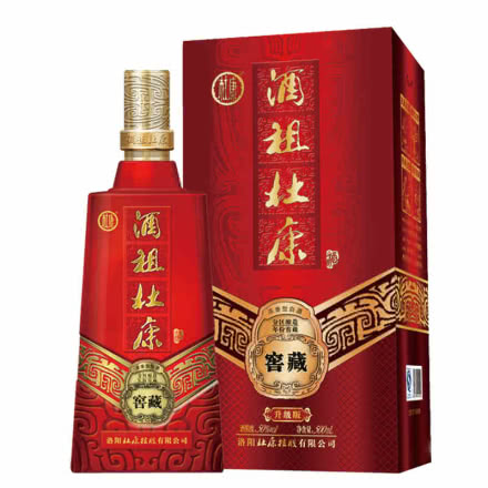 50°酒祖杜康窖藏500ml(6瓶装)