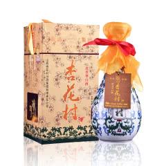 52°汾酒瓷瓶浓香杏花村(优级)礼品用酒陈年老酒500ml(2011年)