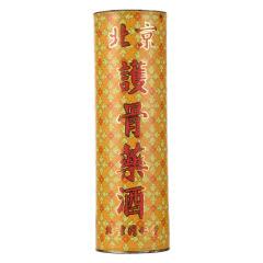 【老酒】北京同仁堂护骨酒647ml(2004年)