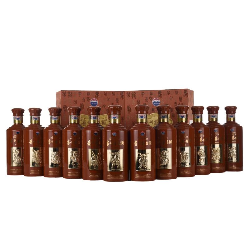 53°茅台十二生肖纪念酒(2012年)500ML(12瓶装)老酒收藏酒