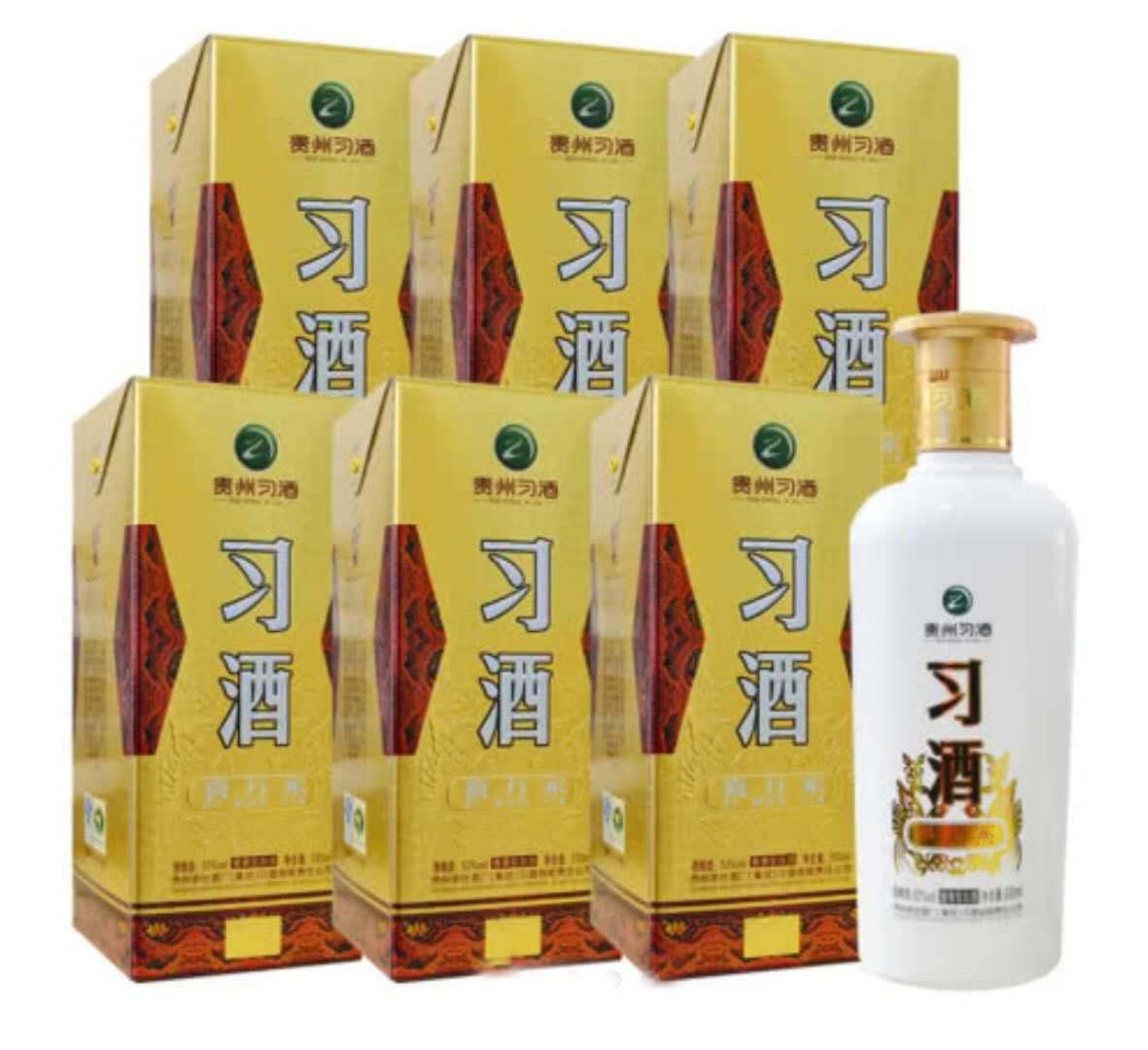 53°贵州茅台集团 习酒 精品喜万家金装 酱香型 500ml*6 整箱装