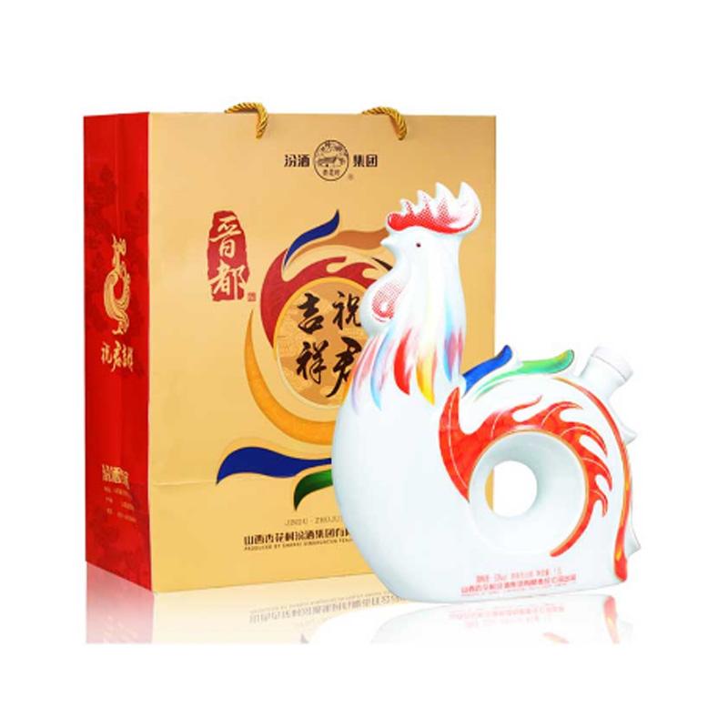 53°汾酒集团祝君吉祥(五德鸡)清香型白酒 1.5L 礼盒工艺大坛送礼酒