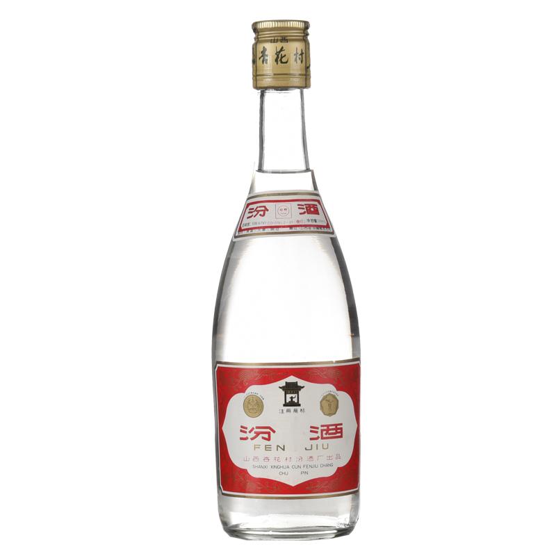 【老酒收藏酒】53°汾酒长盖玻璃汾500ml(90年代)